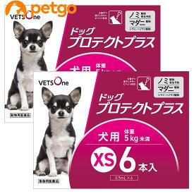 【10%OFFクーポン】【2箱セット】ベッツワン ドッグプロテクトプラス 犬用 XS 5kg未満 6本 (動物用医薬品)【あす楽】