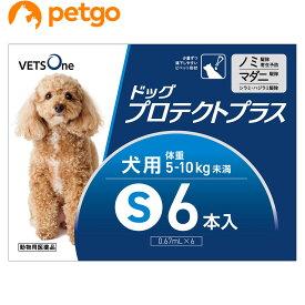 【10%OFFクーポン】ベッツワン ドッグプロテクトプラス 犬用 S 5kg〜10kg未満 6本 (動物用医薬品)【あす楽】