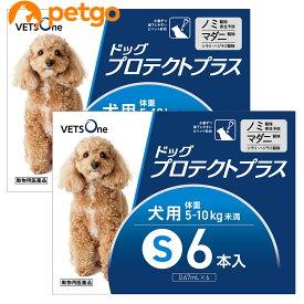 【2箱セット】ベッツワン ドッグプロテクトプラス 犬用 S 5kg〜10kg未満 6本 (動物用医薬品)【あす楽】