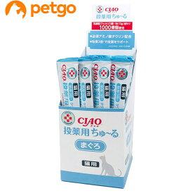 動物病院専用 CIAO(チャオ) ちゅ〜る 投薬用 まぐろ 12g×50本入【あす楽】