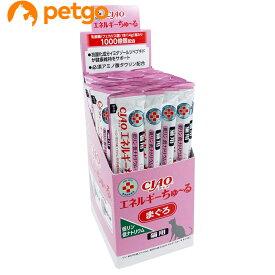 動物病院専用 CIAO(チャオ) エネルギー ちゅ〜る 低リン低ナトリウム まぐろ 14g×50本入【あす楽】