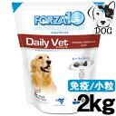 サニーペット FORZA10 (フォルツァ10) 犬用 デイリィベト(浄化) 2kg 送料無料