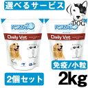 サニーペット FORZA10 (フォルツァ10) 犬用 デイリィベト(浄化) 2kg 2個セット 送料無料