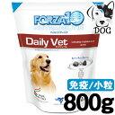 サニーペット FORZA10 (フォルツァ10) 犬用 デイリィベト(浄化) 800g