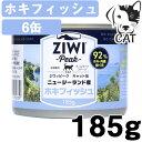 ZIWI (ジウィ) キャット缶 ホキフィッシュ 185g 6缶 送料無料