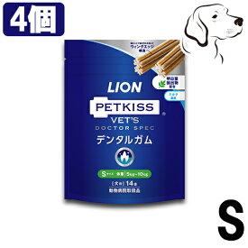 ライオン 犬用 PETKISS ベッツドクタースペック デンタルガム S 4個セット 送料無料