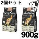 キアオラ キャットフード(愛猫用) カンガルー 900g 2個セット 送料無料