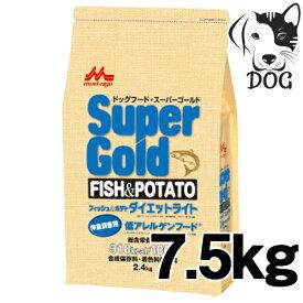 森乳サンワールド スーパーゴールド フィッシュ&ポテト ダイエットライト 7.5kg 送料無料