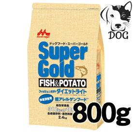 森乳サンワールド スーパーゴールド フィッシュ&ポテト ダイエットライト 800g