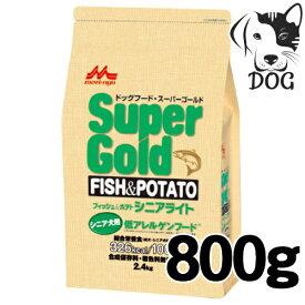 森乳サンワールド スーパーゴールド フィッシュ&ポテト シニアライト 800g