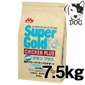 森乳サンワールド スーパーゴールド チキンプラス 体重調整用 7.5kg 送料無料