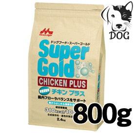 森乳サンワールド スーパーゴールド チキンプラス 体重調整用 800g