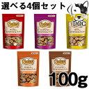 ニュートロ 犬用おやつ 玄米・オートミールクッキー 100g 選べるトリーツ 4個セット (アップル・ミックスベリー・ピーナッツバター・キャロット・バナナ) 送料無料