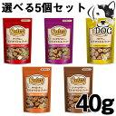 ニュートロ 犬用おやつ 玄米・オートミールクッキー 40g 選べるトリーツ 5個セット (アップル・ミックスベリー・ピー…