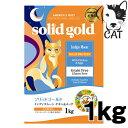 ソリッドゴールド インディゴムーン 1kg