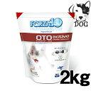 サニーペット FORZA10(フォルツァディエチ) 犬用 オトアクティブ(耳) 2kg 送料無料