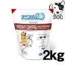 サニーペット FORZA10(フォルツァディエチ) 犬用 ウェイトコントロールアクティブ(低カロリー) 2kg 送料無料