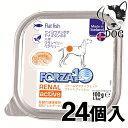 サニーペット FORZA10(フォルツァディエチ) リナールアクティウェット フラットフィッシュ 成犬用 100g(12×2個入り) 腎臓ケア 送料無料