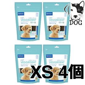 ビルバック 犬用 CETベジデントフレッシュ XS (15本入り) 4個セット 送料無料