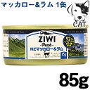ジウィ キャット缶 マッカロー&ラム 85g 1缶
