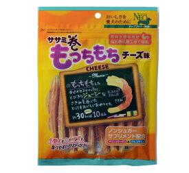 【送料無料】NEO ササミ巻き もっちもちチーズ味 10本入×48袋セット