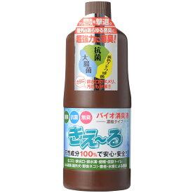 きえーる 屋外用 (本体:ボトル) 1L