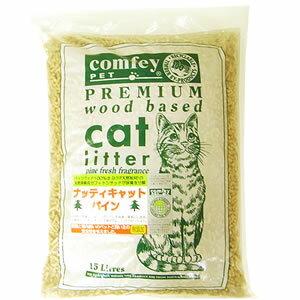 【送料無料】完全無添加 固まらない猫砂 ナッティキャット パイン(松の木)タイプ 猫用 10kg