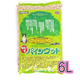 パインウッド SUPER PAINEWOOD (6L)【特選・限定品】