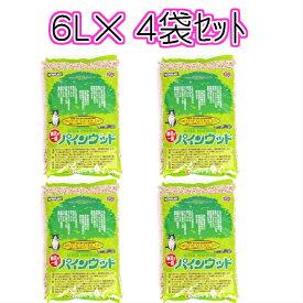 【送料無料】パインウッド SUPER PAINEWOOD (6L)【特選・限定品】8袋セット