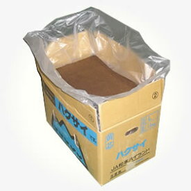 フォーテック カブト 1番 60L ※商品説明をよくお読みの上、ご注文下さい。