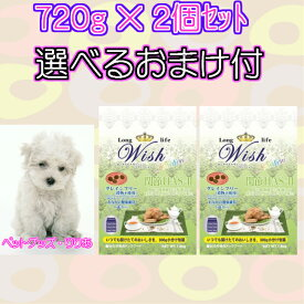 【選べるおまけ付】パーパス Wish(ウィッシュ)ソリューション HAS-2 1,44kg