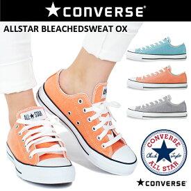 コンバースオールスター ブリーチドスウェット OX≪ALL STAR BLEACHED SWEAT HI≫