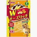 ペティオ Wチーズリッチ 60g 国産 日本製 犬用おやつ ドッグフード チーズ おやつ イヌ 全犬種 ちぎって与えやすいスライス形状!Wチーズで食いつきアップ! Petio