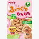 ペティオ ふっくらもちもちささみ 野菜入り ひとくちタイプ 80g 国産 日本製 犬用おやつ ドッグフード さつまいも 鶏 イヌ 小型犬 シニア犬にも お客様の声に応えた一口タイプ こだわり製法 Pe