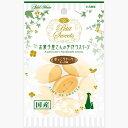Petit Sweets(プチスイーツ) ほっこりケーキ チーズ味 8個入