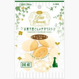 アドメイト Petit Sweets プチスイーツ ほっこりケーキ チーズ味 8個入 国産 日本製 犬用おやつ ドッグフード イヌ 全犬種 お菓子屋さんの手作りスイーツ おうちでカフェ気分 本格派 焼き菓子 Add.mate