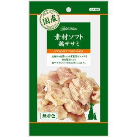 素材ソフト鶏ササミ
