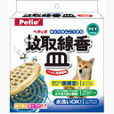 Petio(ペティオ) ペティオガード 蚊とり線香皿 犬猫用