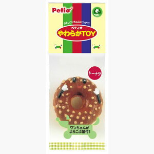 ペティオ やわらかTOY ドーナツ 犬用おもちゃ 笛付 超小型犬 小型犬 短毛犬 長毛犬 小さいワンちゃんにピッタリ ワンちゃんが興味を示す噛むとピューピュー音が鳴る笛付 やわらかくて噛み