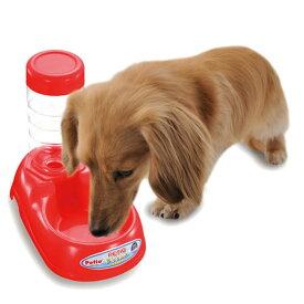 ペティオ ディッシュ 給水器付 レッド 犬猫用 イヌ ネコ 食器 樹脂 全犬種 猫 いつでも新鮮な水が飲める 水が少なくなると自動的に給水する給水器付タイプ いつでも新鮮な水が飲める Petio