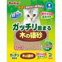 ペティオ ガッチリ固まる木の猫砂 7L 国産 日本製 木製 木粉 ベントナイト 糊 短毛猫 長毛猫 ペレット 小さく固まるので経済的! Petio