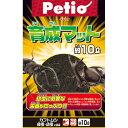 ペティオ 育成マット 10L カブトムシ 成虫 幼虫飼育 昆虫 用品 幼虫の栄養分となる茸菌を豊富に含んだ木粉と広葉樹を…