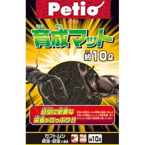 ペティオ 育成マット 10L カブトムシ 成虫 幼虫飼育 昆虫 幼虫の栄養分となる茸菌を豊富に含んだ木粉と広葉樹をじっくりと完熟発酵 主にカブトムシの成虫 幼虫飼育に適しています 広葉樹等