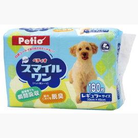 Petio(ペティオ)【4個セット】NEWスマイルワンレギュラー180枚【送料無料】Petio(ペティオ)綿状パルプと高分子吸収体(ポリマー)が尿を素早く吸収。