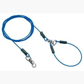 ペティオ タフギア ロングワイヤーチェーン プラス 4.0mm ブルー 青 犬用 鎖 係留 鉄 金属 大型犬 ダルメシアン等 〜25kg 丈夫さと扱いやすさでペットとの毎日に活躍! Petio