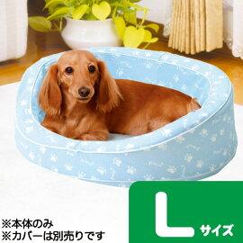 ペティオニューウォッシャブルベッド本体L犬猫洗えるペットベッドウレタンフォ−ム犬猫共用PetioNEWWashableBEDオンラインショップ限定