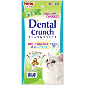 ペティオ デンタルクランチ カツオ 20g 国産 日本製 猫用おやつ キャットフード キャットスナック おやつ デンタル 猫 ネコ ねこちゃんの大好きなカツオ風味のクランチを噛んで おいしく毎日歯みがき習慣! Petio
