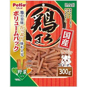 ペティオ 鶏まろ 野菜入り 300g 国産 日本製 犬用おやつ ドッグフード ささみ 鶏 練り物 イヌ 全犬種 鶏肉をふっくら蒸して美味しさを閉じ込めました 鶏の旨味たっぷり味わえるボリュームパ