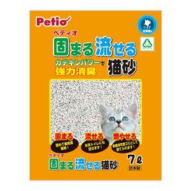 ペティオ 固まる流せる猫砂 7L 国産 日本製 猫砂 紙粉 糊 短毛猫 長毛猫 ペレット カテキンパワーで強力消臭+抗菌! Petio