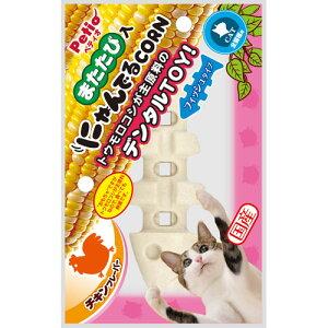 ペティオ にゃんでるCORN フィッシュ チキンフレーバー 国産 日本製 猫用おもちゃ 樹脂 猫 ネコ 短毛猫 長毛猫 トウモロコシが主原料のデンタルTOY! Petio
